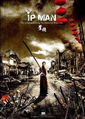 ip-man-2008